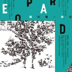 篠崎理一郎個展「NEO PARADE」DM表  デザイン:岡口房雄