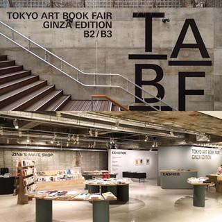 本日3/8(金)から4/14(日)まで銀座ソニーパークで開催される「TOKYO ART BOOK FAIR Ginza Editionat Ginza Sony Park 」内「ZINE'S MATE SHOP」にてZineを一冊出品しています。