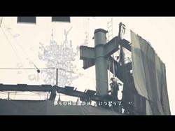 THURSDAY'S YOUTH 「東京」MV