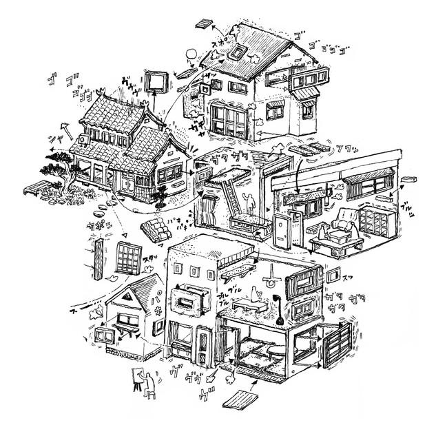 務所 tsujitakuma office and project のWebイラスト その2