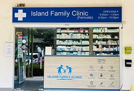 Island Family Clinic.jpg