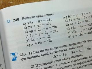 Как начать изменять подход к изучению математики?