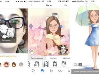Карикатуры и эмотиконы в вашем мобильном