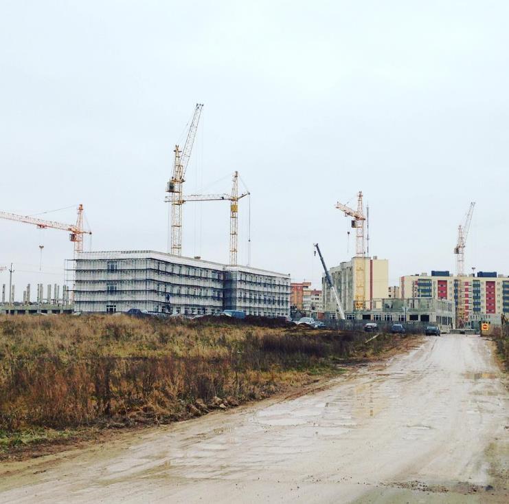 ноябрь 2016
