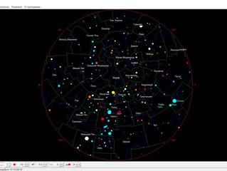 астрономия - как вести будем?