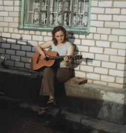 Гитара и я