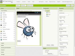 Превращение мухи в слона при помощи App Inventor