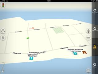 Островок без интернета