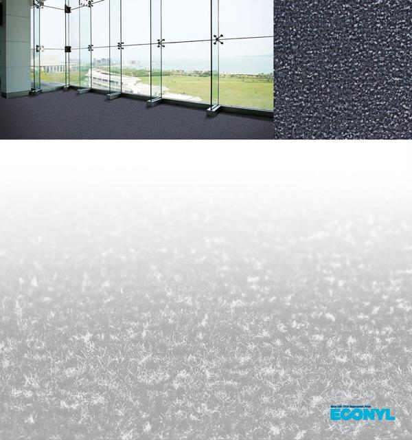 Xtra-Lösung_HTW_Design_Carpet_Büchi Boden GmbH_Schweiz_Druckteppich