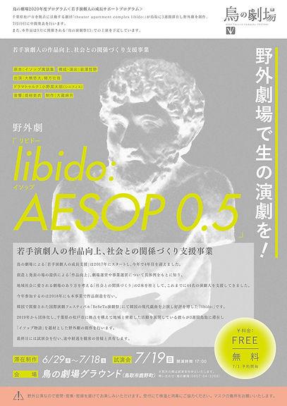 AESOP2020_A4_1.jpg