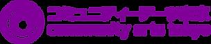 CAT Logo Long.PNG