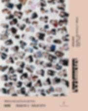 968352f1-126b-44e7-adc0-f5e301926e3f.jpg