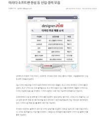 '롬버스지엠씨' 신입/경력 모집
