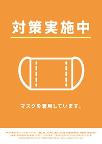 orange-3-3-725x1024.jpg