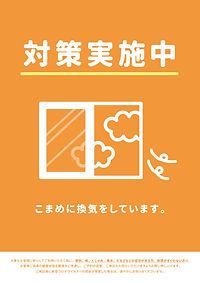 orange-3-6-725x1024.jpg