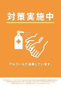 orange-3-5-725x1024.jpg