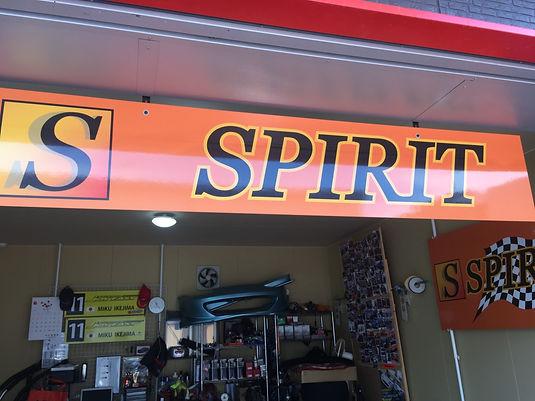 Spirit_200619_0020.jpg