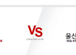 1월 11일 SK vs 모비스 경기분석정보