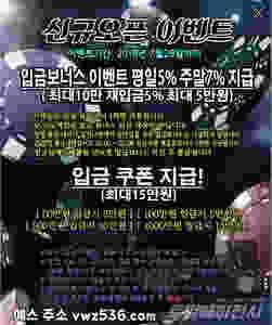 예스카지노(YES카지노) 신규가입 쿠폰 3만