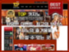 탑카지노|TOP카지노 홈페이지 접속하기