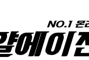 배팅노하우 3탄-자만하지마라 우리카지노계열 로얄에이전시