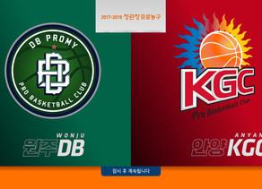 1월 16일 KBL 원주 DB vs 안양 KGC 경기예상 분석정보