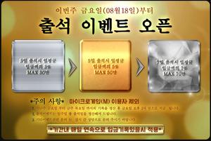 삼삼카지노신규가입 쿠폰 3만 지급 이벤트