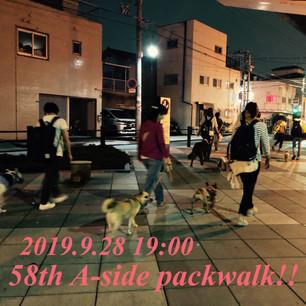 9/28(土)【第58回 A-side PACK WALK】参加者募集します!