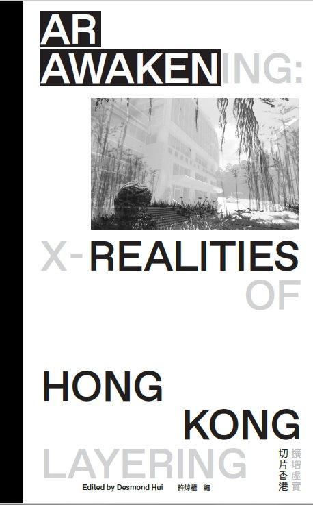 AR Awakening: X-Realities of Hong Kong Layering