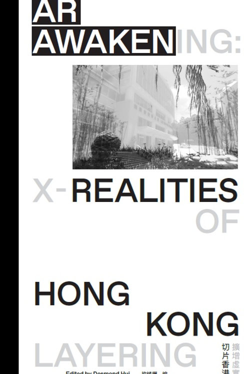 AR Awakening: X-Realities of Hong Kong Layering