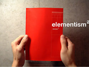 ELEMENTISM2-CREATIVE JOURNEY ON SHINNOSKE'S WORKS