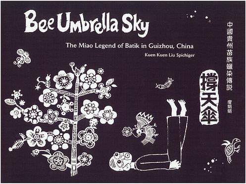 BEE UMBRELLA SKY