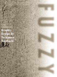 FUZZY COMMUNICATION - GRAPHIC DESIGN BY TAKAHASHI