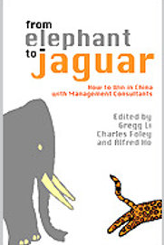 FROM ELEPHANT TO JAGUAR