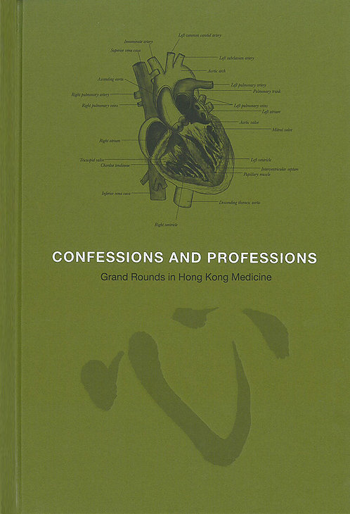 Confessions and Professions