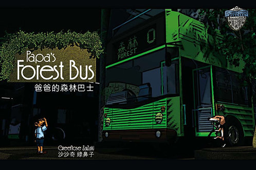 PAPA'S FOREST BUS