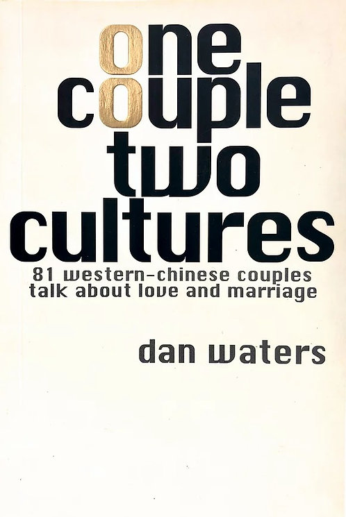 ONE COUPLE TWO CULTURES