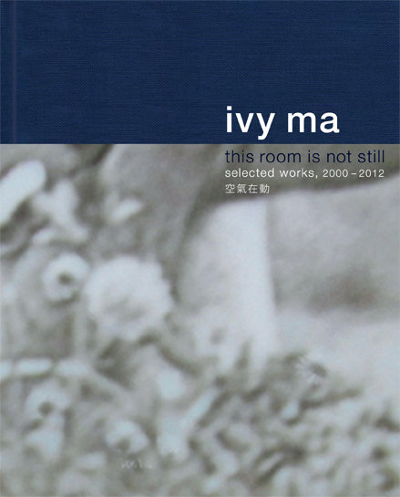 IVY MA: THIS ROOM IS NOT STILL