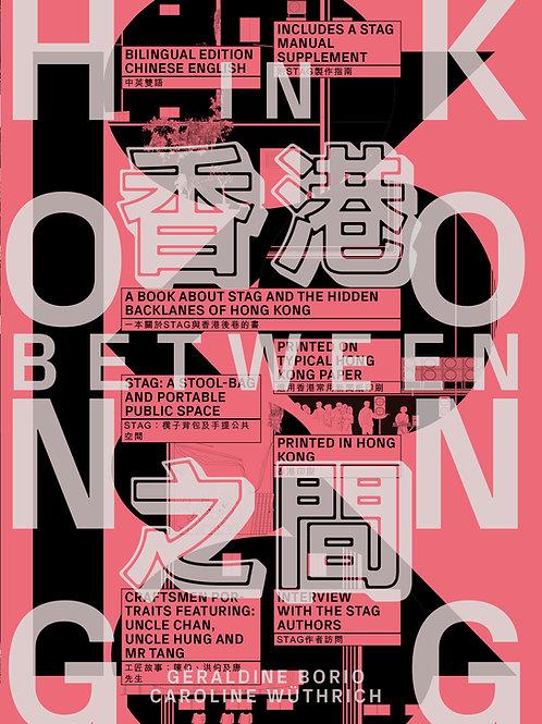 HONG KONG IN-BETWEEN