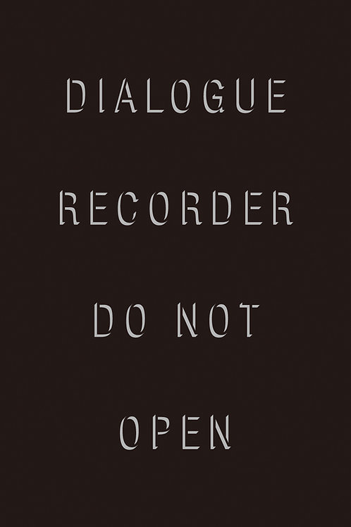 DIALOGUE RECORDER —HKU ARCHITECTURE PAPERS VOL.2