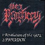 neoprophecy_cdr01.jpg