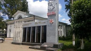 Обелиск воинам великой отечественной войны в Усть-Орде