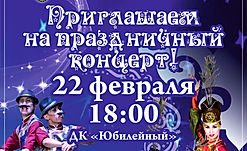 Белый месяц Сагаалган в г.Байкальск
