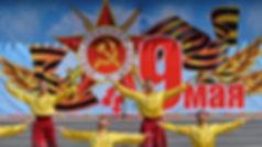 """Ансамбль """"Степные напевы"""" поздравил ветеранов,тружеников тыла и всех земляков С Днём Победы!"""
