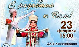 Степные напевы в Казачинском