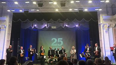 25 летие ансамбля Байкал-квартет учавств