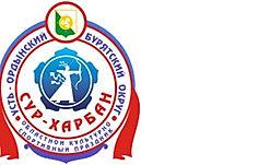 Культурно-спортивный праздник Сур-Харбан 2019 в Баяндае