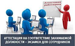 Аттестационная комиссия проверит знания в ансамбле