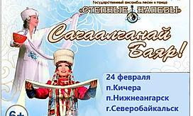 Степные напевы на гастролях по северу Иркутской области