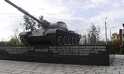 Усть-Ордынский Бурятский округ в годы Великой Отечественной войны